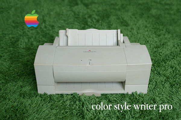 color style writer pro